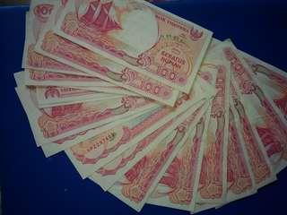 Uang antik pecaham 100 rupiah