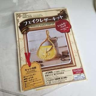 Daiso Bag Key Ring Craft Kit