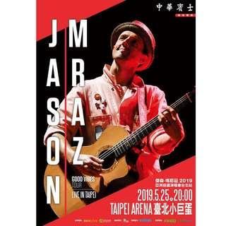 代買  Jason Mraz 傑森.瑪耶茲 2019 亞洲巡迴Jason Mraz演唱會台北站傑森瑪耶茲門票+500元起