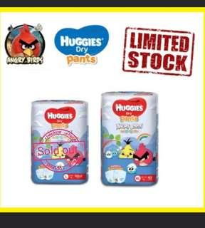 (READY STOCK) HUGGIES DRY PANTS XL42