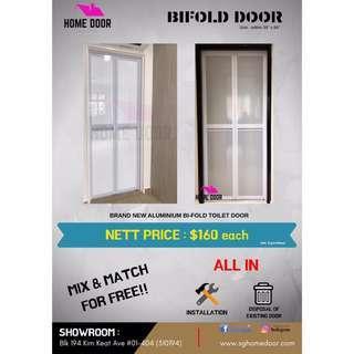 Aluminium Bifold (HDB)