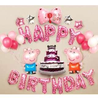 🚚 (In Stock)Peppa Pig Theme Birthday Party Decoration Set