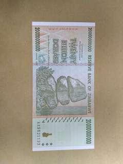 20 billion dollars Zimbabwe dollar