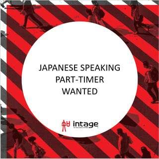 JAPANESE SPEAKING PART-TIMER