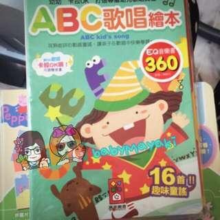 包郵⭐️台灣【風車出品】ABC歌唱繪本 電子音樂書