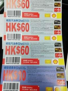 蜆殼油券buy 400 free 60 coupon 4張入油1張商品10元