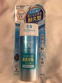 Biore UV Aqua Rich Watery Gel