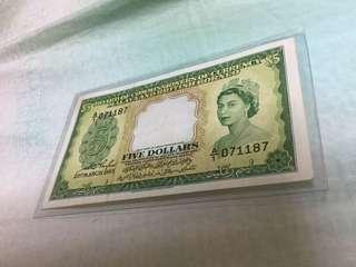 British Borneo 1953 Queen E II $5 first prefix