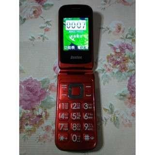 🚚 Benten W188銀髮族折疊老人機 3G 4G 可用,大按鍵、大字體、大音量、LED手電筒,功能都正常,只賣750元