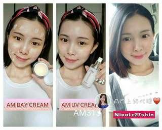 AM Belree Day Cream and UV Cream