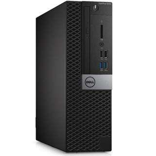 🚚 Refurbished Dell Optiplex 5050 SFF / Intel Core i7-6th Gen / 8GB RAM / 128GB SSD / Windows 10
