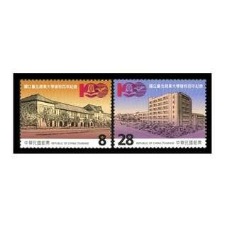 台灣 2017年 (紀336) 國立臺北商業大學建校百年紀念郵票