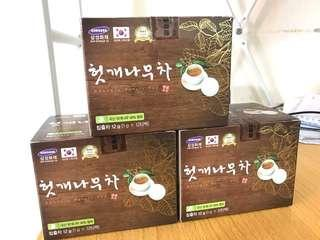 (BNIB) Ginseng Tea Bags (12 per Box) ~ Expiry 2020
