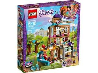 Lego Friendship House