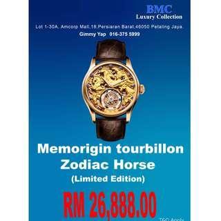MEMORIGIN Tourbillon Wrist Watch, Limited Edition, Cloud Shape Skeleton Dial, Exquisite 8-Horse Embossment, Alligator Strap