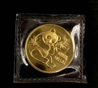 China panda Gold coin 1982.