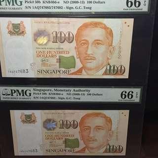 Singapore $100 error with duplicate/original note.