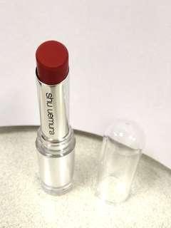 8折 Shu Uemura Lipstick rouge unlimited RD 186