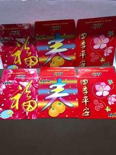 🚚 Clearing Ang Pao Collection: 2 Sets of Cerisi Infant & Children Fashion Pack of 6 Red Packets