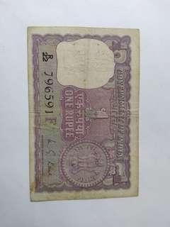 Old indian rupee around 60 to 1970