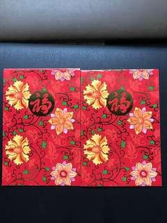 🚚 Clearing Ang Pao Collection: A Pair of Early Overseas Union Bank Red Packets