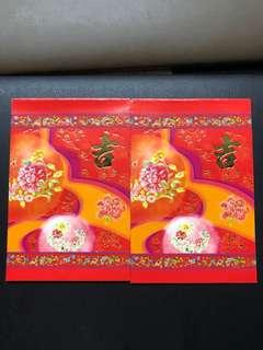 🚚 Clearing Ang Pao Collection: A Pair of Early Keppel TatLee Finance Red Packets