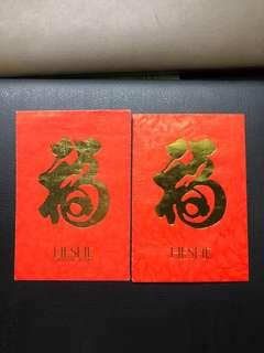 🚚 Clearing Ang Pao Collection: A Pair of HESHE Holdings Red Packets