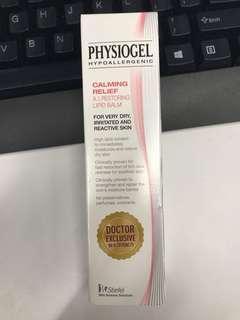 Physiogel - AI lipid balm 抗敏紓緩乳霜 50ml