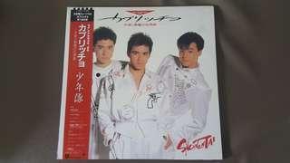 Shonen Tai 少年队 Vinyl - Playzone '88 《天使与恶魔的狂想曲》
