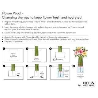 Flower Wool