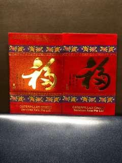 🚚 Clearing Ang Pao Collection: A Pair of Early Caterpillar Credit Services Asia Red Packets