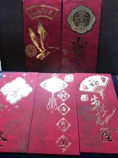 🚚 Clearing Ang Pao Collection: A Set of 5 Pepperplus Red Packets