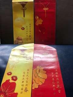 🚚 Clearing Ang Pao Collection: A Set of 4 SingPost Red Packets