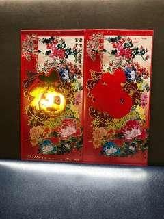 🚚 Clearing Ang Pao Collection: A Pair of Dallas Red Packets