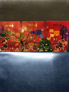 🚚 Clearing Ang Pao Collection: A Set of 3 Red Packets