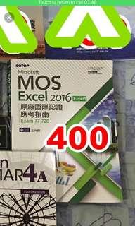 🚚 限下標 Excel