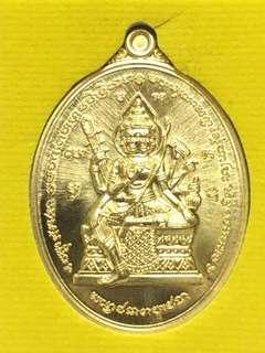Phra Phrom Rian 2561