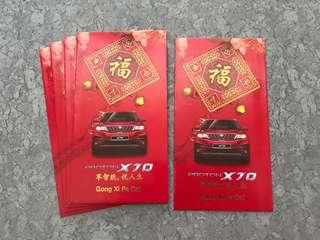5pcs Proton X70 2019 automobile exclusive red packet / ang pow pao