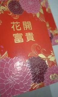 2019 Ambank CNY Red Packets