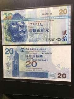 08-09中銀,匯豐銀行20元二張同號576666级UNC
