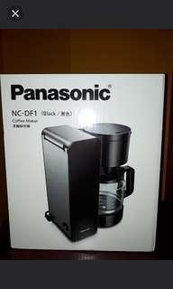 Brand new - Panasonic NC - DF1 coffee maker