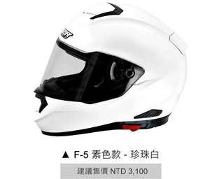 🚚 免運🎉可議價!【M2R F-5 珍珠白色 全罩安全帽】雙D扣(尺寸為L!!)