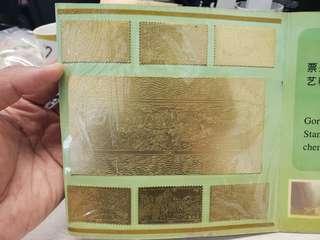 1994-18年長江三峽鍍金郵票型張珍藏紀念冊一本 平出