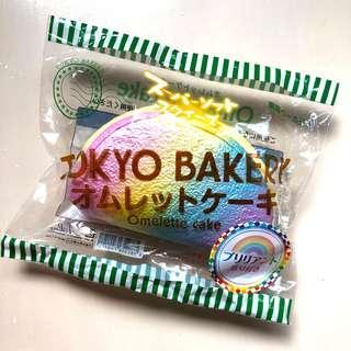 Tokyo Bakery Rainbow Omelette Squishy