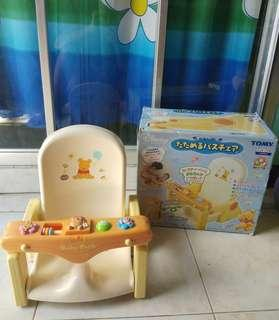 Baby Pooh Bath Chair/Booster seat (made in japan)