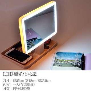 加購價300 全新 三色LED化妝鏡💄粉色(附配件 )