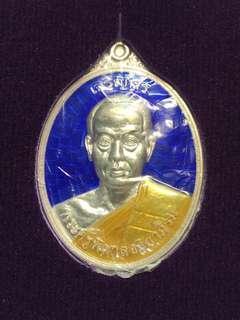 CK Maha Surasak Fa Da Cai Rian 2558