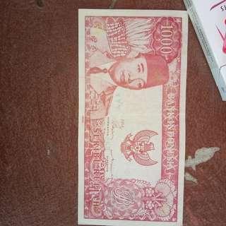 Wang kertas rupiah