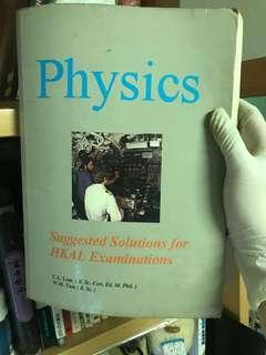 Physics Hkal past paper 舊年份 solution 絕版