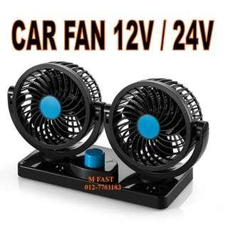 Electric Car Fan - Rotatable 12V / 24V DC